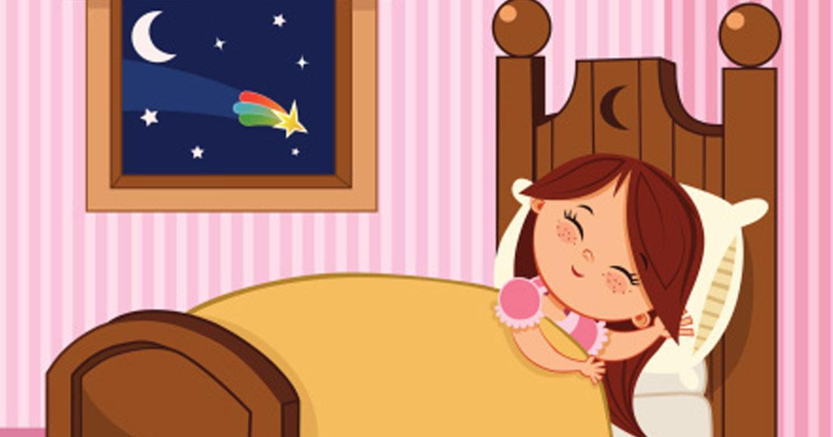 Картинка ложусь спать
